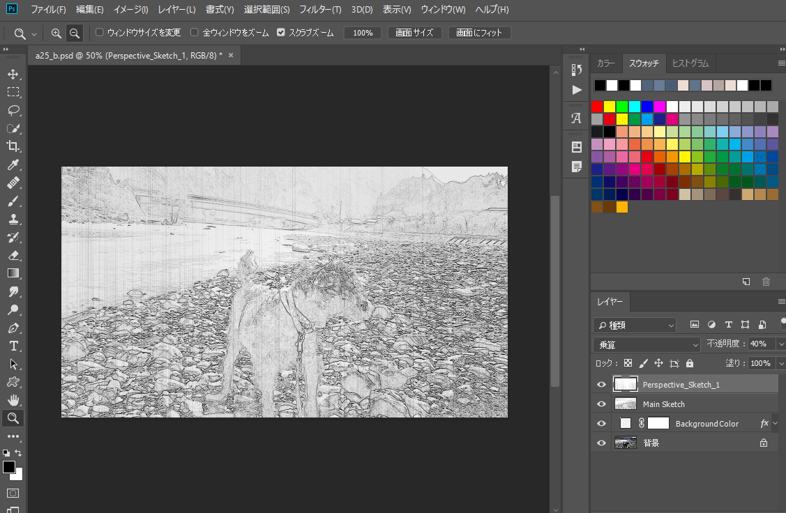 Perspective_Sketch_1