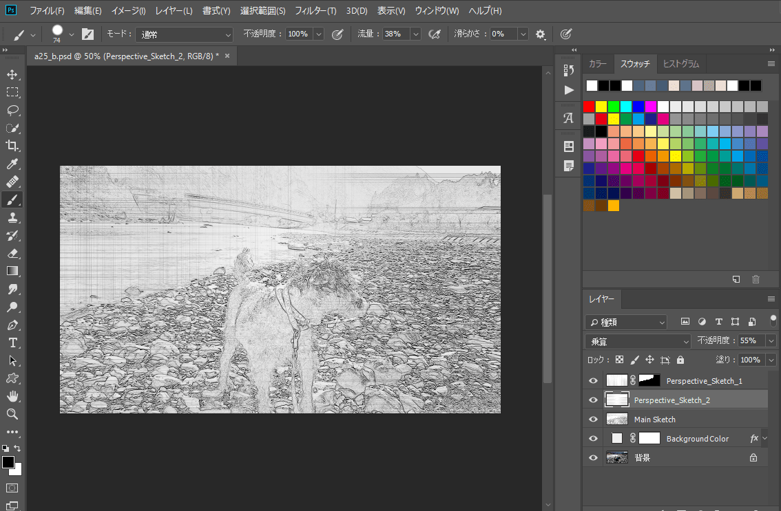 Perspective_Sketch_2