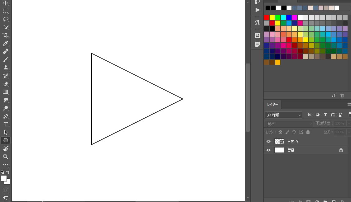 三角形のシェイプ